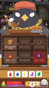 骰子元素師游戲截圖-5
