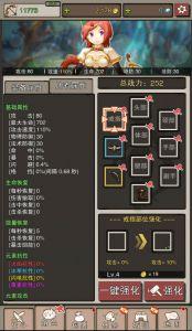无尽大冒险v1.201224.0游戏截图-1