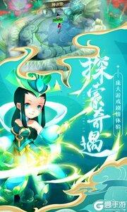 刀剑萌侠电脑版游戏截图-4