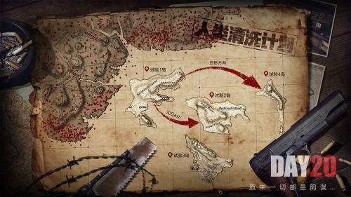 文明重啟游戲截圖-5