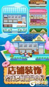 创意蛋糕店游戏截图-2