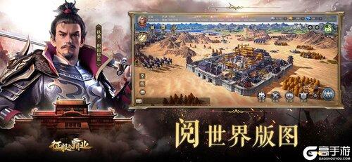征服与霸业老版本游戏截图-3