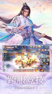 梦幻古龙游戏截图-0