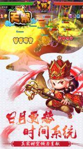 天祭电脑版游戏截图-3