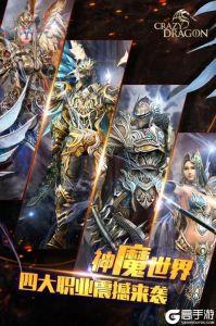 神龙战争游戏截图-3