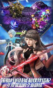 最终幻想:勇气启示录v2.6.010游戏截图-2