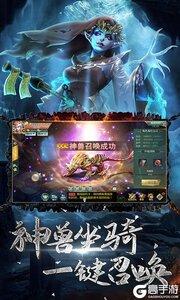 九幽幻剑录游戏截图-2