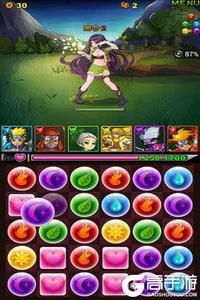 忍者之战OL游戏截图-4