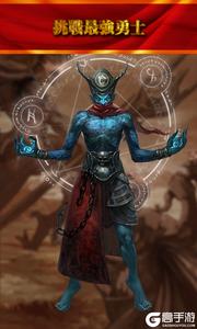 魔刃之魂游戏截图-4
