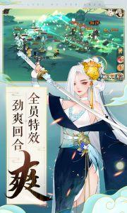 轩辕剑龙舞云山游戏截图-4