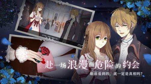 人偶馆绮幻夜电脑版游戏截图-1