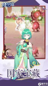 修罗道Online游戏截图-1
