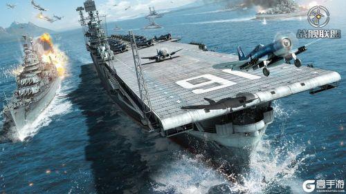 戰艦聯盟游戲截圖-4