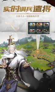 铁血王师电脑版游戏截图-0