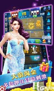 全压女王v5.5.0游戏截图-3