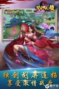 梦幻天龙游戏截图-2