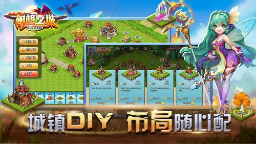 幻想之城九游版游戏截图-1