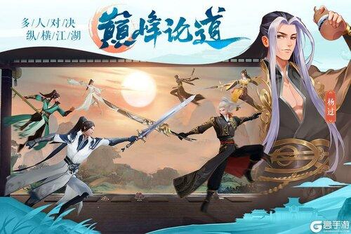 九灵神域游戏截图-3
