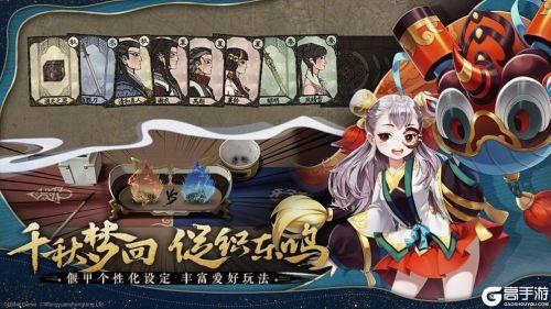 古剑奇谭木语人游戏截图-2