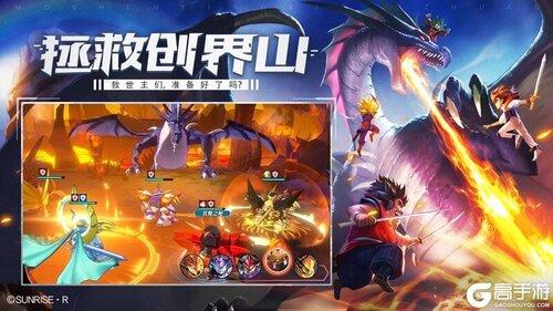 魔神英雄传破解版游戏截图-4