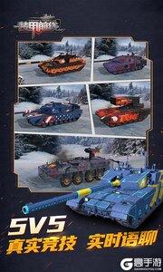 装甲前线游戏截图-0