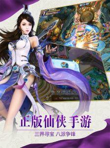 紫青双剑游戏截图-3