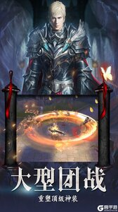 剑舞者们安卓版游戏截图-2