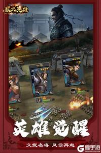 战火英雄游戏截图-2
