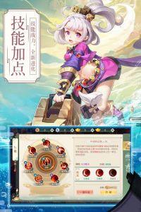 梦幻逍遥最新版游戏截图-1