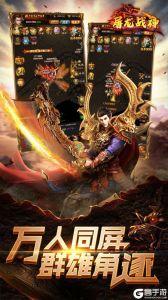 屠龍戰神游戲截圖-1