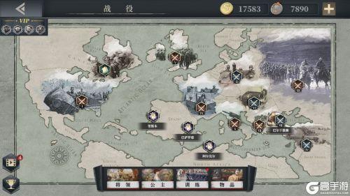 欧陆战争6:1914电脑版游戏截图-1