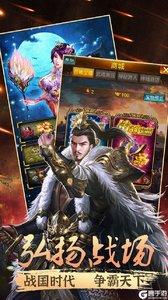 幻世战国ol电脑版游戏截图-1