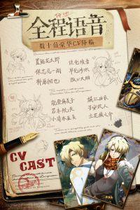 梦幻模拟战游戏截图-1