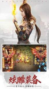 武圣屠龙游戏截图-1