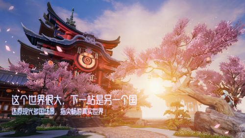 龙族幻想游戏截图-2