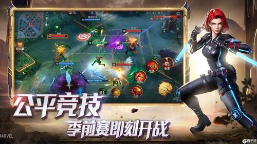 漫威超级战争游戏截图-5