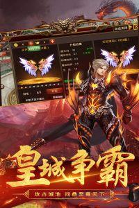 龙之传奇2游戏截图-3