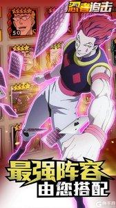 忍者追击(卡牌对战)电脑版游戏截图-2