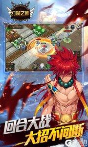 幻魔之眼可盘版游戏截图-1