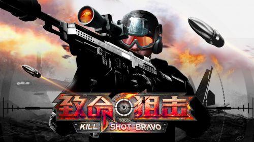 致命狙击游戏截图-4