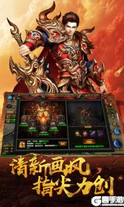 帝王霸业游戏截图-4