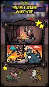 合成之星 : 合成勇士的冒险电脑版游戏截图-4