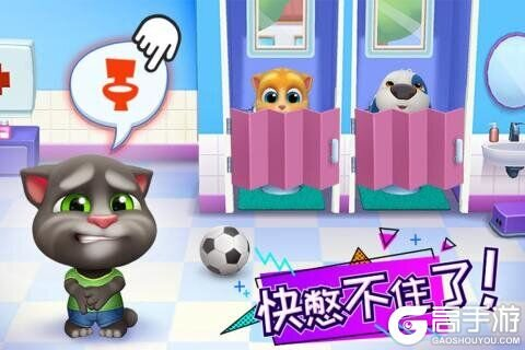汤姆猫总动员游戏截图-4