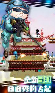 混乱大枪战online电脑版游戏截图-3