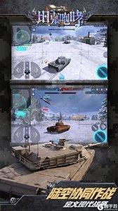 坦克咆哮游戏截图-0