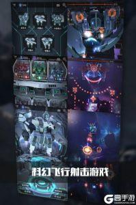 银河机战游戏截图-2