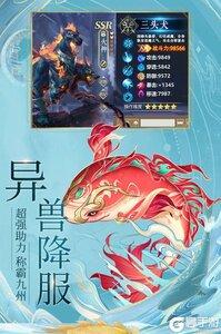 九州八荒录v1.12.0游戏截图-2