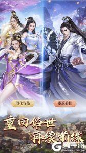 绝世剑神游戏截图-2