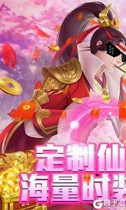 剑舞龙城3D游戏截图-0