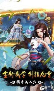 铸剑官方版游戏截图-2